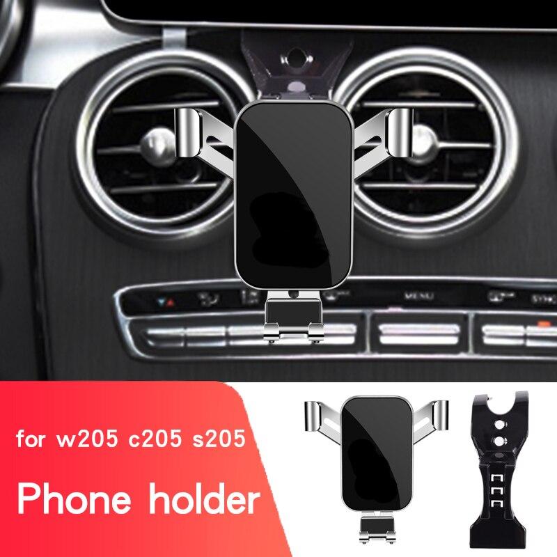 Для Mercedes Benz W205 C205 S205 c-класс мобильный телефон держатель C43 coupe C200 220 C250 подставка для телефона навигационный кронштейн