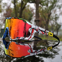 4 Lens Polarized Cycling Glasses Outdoor Sports Cycling Goggles Mountain Bike Cycling Eyewear Men UV400 Bike Cycle Sunglasses