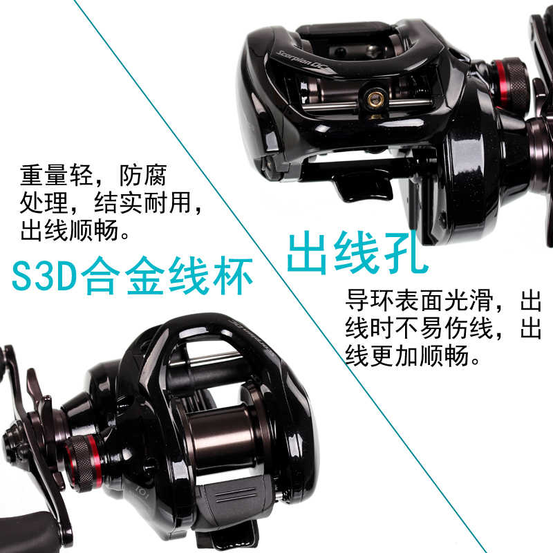 SHIMANO bait reel 17 Scorpion DC 101HG left handle Fishing genuine FM JAPAN F//S
