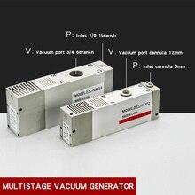 ZL Multi-stage vacuum generator ZL112 pneumatic high flow large suction negative pressure generator ZL212 pneumatic vacuum pump цена 2017