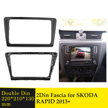 Double Din Car Fascia for SKODA Rapid 2013+ Stereo Radio Facia Frame CD DVD Player Panel Dash Mount Kit Adapter Trim Bezel Plate image