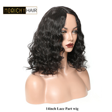 Morichy Brazilian Wavy Human Hair Wigs Short Cut Bob Lace Part