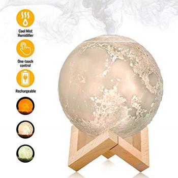 Rozpylacz zapachów ultradźwiękowy olejek 880ml nawilżacz powietrza USB pełna lampa księżycowa lampka nocna noc fajny oczyszczacz rozpylający mgiełkę dla Offi tanie i dobre opinie CN (pochodzenie) Moon Lamp Lunar Light 30ml h 140*140*160(mm) PVC PP+ electronic components LED Colorful night light Humidification Aromatherapy machine