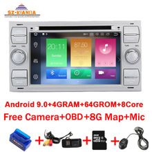 4G+64G 8 Core Android 9.0 Car Radio dvd gps for Ford Focus Kuga Transit Fusion GALAXY 4G Wifi Bluetooth RDS Free map OBD