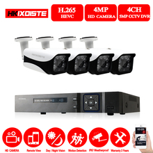 H.264 4CH 5MP CCTV DVR System with 4pcs 4.0MP CCTV security AHD Camera Video Security Surveillance kit hdmi ahcvbivn h 265 4ch 5mp ahd dvr kit cctv camera system 4pcs 5 0mp security camera ip67 outdoor video surveillance system app view