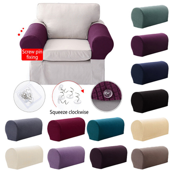 Sofa Stretch Armrest Covers Set of 2 sofa armrests Detachable cover covers  Spandex