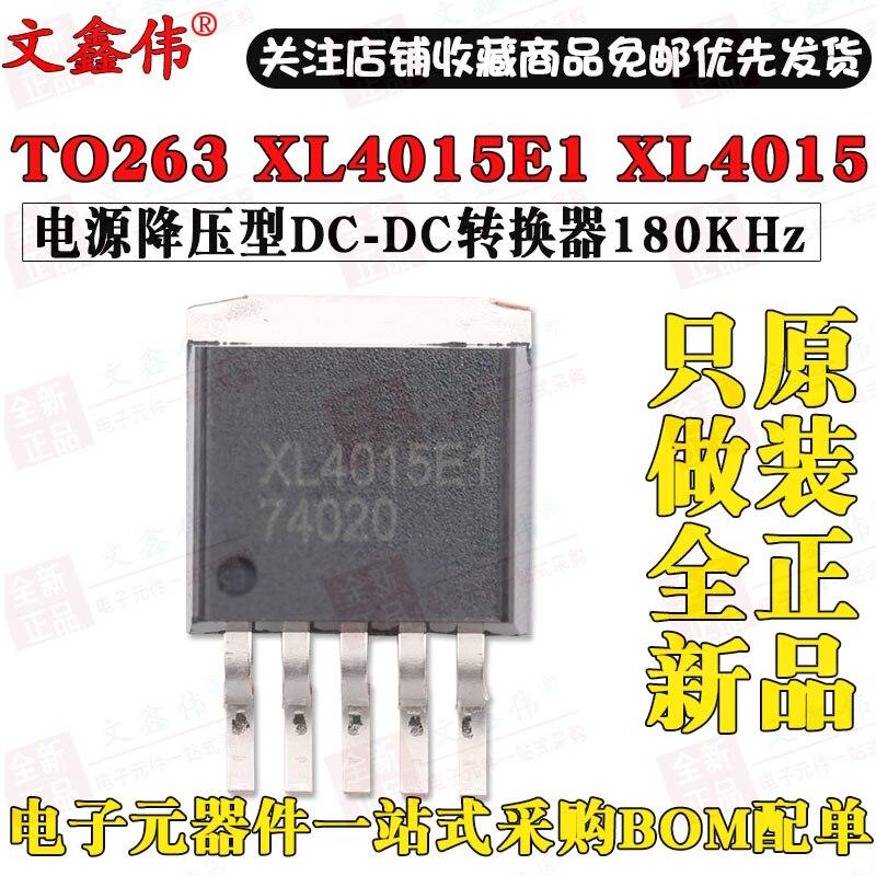 10PCS XL4015 TO263 5A 180KHz 36V Buck DC to DC Converter NEW