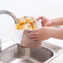 5 шт тряпки из микрофибры для уборки кухни