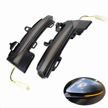 2 pieces Dynamic Turn Signal LED Light For Skoda Octavia Mk3 5E Side Wing Rearview Mirror Indicator Sequential Blinker