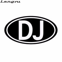 Langru 12.5cm*6.6cm Personality Letters DJ Music Window Vinyl Decal Sticker Car Accessories Jdm(China)