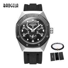 BAOGELA, кварцевые часы со скелетом, мужские спортивные армейские военные наручные часы, светящийся Водонепроницаемый силиконовый ремешок, мужские 1901, черные, белые