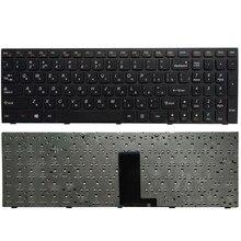 Nuevo teclado ruso para ordenador portátil, para Lenovo B5400 B5400A M5400 M5400AT RU, negro