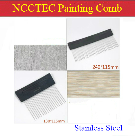 9.6'' 5.2'' Stainless Steel Painting Comb For Wave Pattern On The Wall | 240*115mm 130*115mm Textured Art Scraper