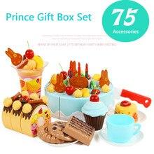 75 шт. детский игровой дом девочка ролевые игры наборы посуды день рождения для тортов резка приготовления набор детские игрушки для кухни для детей