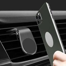 Metal Magnetic Car Phone Holder for Volkswagen GTI Rline Polo Golf Passat B6 Scirocco Lavida Santana Touran Magotan GPS holder