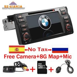 Image 1 - Fabrik Preis 1 Din Auto DVD Player für BMW E46 M3 Mit GPS Bluetooth Radio RDS USB lenkrad Canbus kostenlose Karte + Kamera MIC