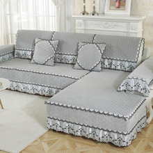 Plush Fabric Sofa Towel Modern Minimalist Fabric Couch Cover Soft Quilted Sofa Cushioning for Home Living