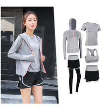G-SHOW Womens 5-piece yoga gym exercise womens training suit shirt + pants breathable sports