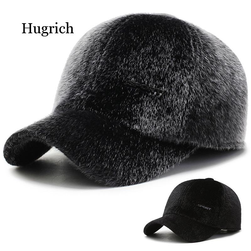 Men Newly Outdoor Faux Fur Baseball Cap with Earmuff Plus Velvet Warm Winter Hats Middle-Aged Thickened Snapback Hat