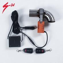Комплект вырезанного клапана 51 мм 63 мм Глушитель вырезанный клапан электрический выпускной клапан нормальный закрытый из нержавеющей стали