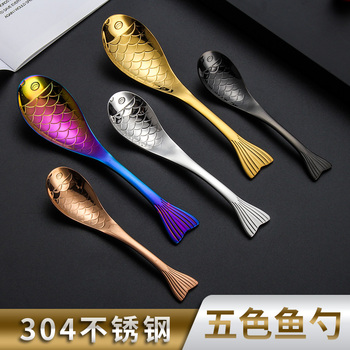 304 Stainless Steel Spoon Mini Dessert Coffee Honey Cooking Spoons Small Korean Children Gold Soup Spoon Set Kitchen Accessories Leather Bag