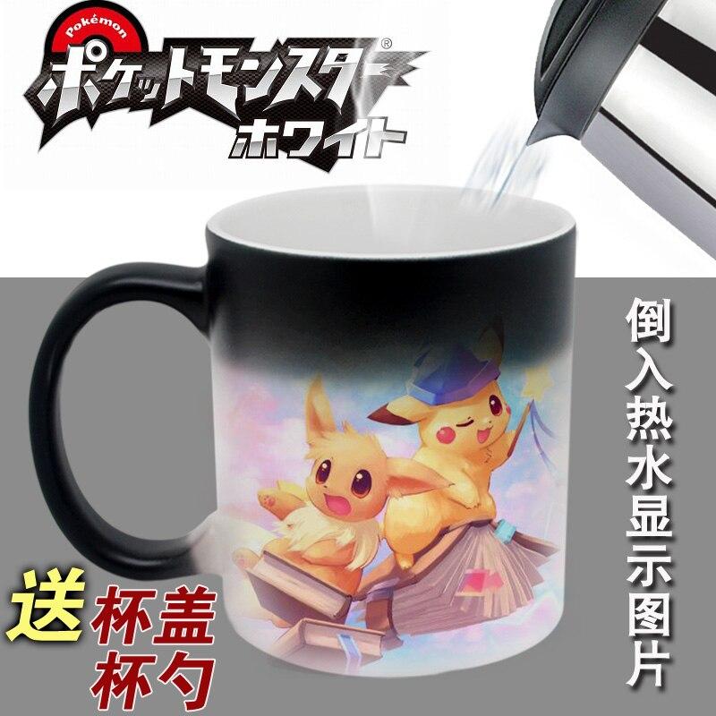 font-b-pokemon-b-font-pocket-monsters-pikachu-mug-cup-cosplay-prop-high-temperature-color-changing-mug-cupmore-designs