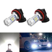 2x H11 H8 LED światła przeciwmgielne żarówki HB4 9006 samochodów LED światła do jazdy Auto lampa do jazdy 12V 6000K biały tanie tanio BOAOSI 12 v CN (pochodzenie) H8 H11 HB4 9006 2835 led lamp blub Xenon white just plug play Brighter and longer lasting provide years of relia