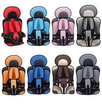 child safety seat 0 4 6 7 baby infant baby seat Infant Safe Seat Portable Seat Adjustable Seat Belt Protect Baby Safety Stroller Accessorie Kids Child Seat With Belt