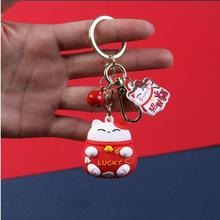 10pc Fortune Cat Keyring Lucky Beckoning Cat BKeychain Cartoon Animal Key Ring Car Hanging Jewelry Gift