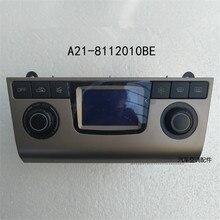 Painel de controle ar condicionado para chery a5 elara alia fora montagem do interruptor de ajuste de ar condicionado A21-8112010BE