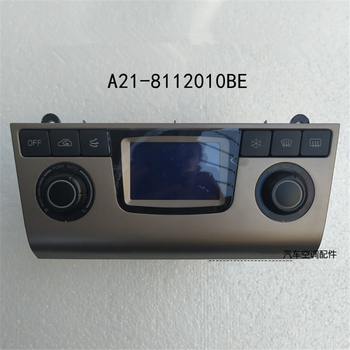 Air conditioning control panel for Chery A5 ELARA ALIA FORA Air conditioning adjustment switch assembly A21-8112010BE