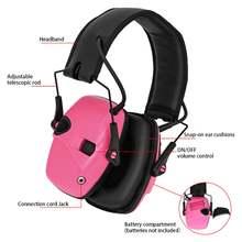 Электронные Наушники для защиты слуха защитные наушники охота