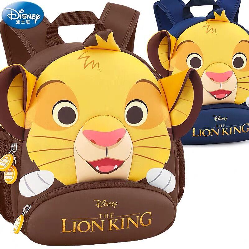 100% Genuino Il Re Leone Simba 2020 Nuovo Zaino Per Bambini anti-perso Re Leone cute della Scuola Dei Bambini del Sacchetto giocattolo regalo di compleanno bambola 6