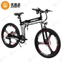 [Myatu] bicicleta elétrica de alumínio dobrável bicicleta elétrica poderosa bateria montanha ebike neve/praia/cidade e bicicleta