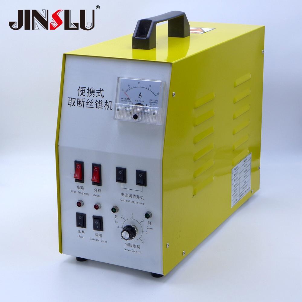 220V 500W No Depth Alarm EDM Machine Metal Disintegrator Tap Burner Tap Buster Broken Tap Remover