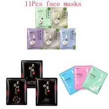 11Pcs mixed Silk protein truffle pearl seaweed Face Mask extraction Moisturizing Whitening Anti-Aging black Facial Masks korean