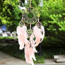 Dreamcatcher Parede levou artesanal pena sonho apanhador trançado arte parágrafo dreamcatcher sinos de vento carro pendurado decoração