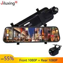 Jiluxing M903S 10 Touch Screen 1080P Car cameras mirror FHD Dash camera Dual Lens Auto Video Recorder Night vision Vehicle