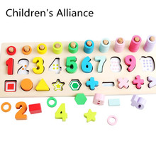 Montessori Math Toys Digital Shape Pairing Learning Preschool Counting Board Kids Educational Wooden Toys for Children Gift стоимость