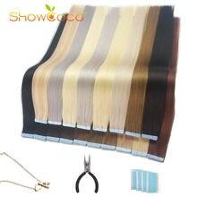 Лента для наращивания человеческих волос showcoco натуральные