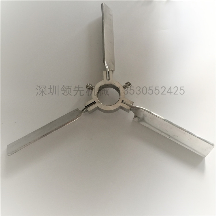 Free Shipping, SUS 304 Stainless Steel Paint Fold Propeller,agitator Blade, Fold Stirer For Mixer Machine