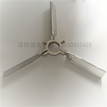 цены free shipping, SUS 304 stainless steel paint fold propeller,agitator blade, fold stirer for mixer machine