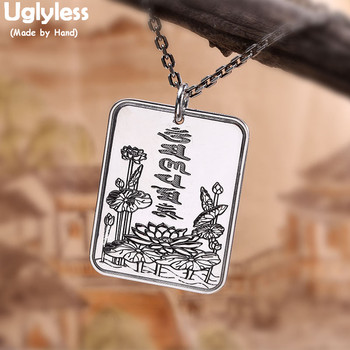 Uglyless Real 999 Full Silver Square Pendants for Women Lotus Pond Heart Sutra Necklaces NO Chains Buddhistic Gifts Mantra P892