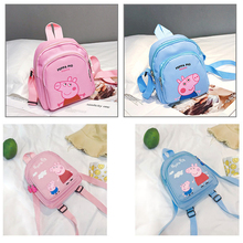 NEW Peppa Pig Little Girl George Cartoon Plush Backpack Toy Boy and Kindergarten Schoolbag Storage Bag