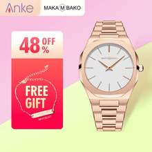 Часы наручные anke store женские кварцевые Классические брендовые