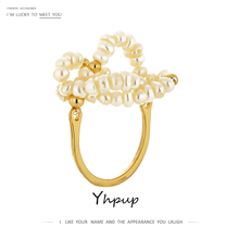 Yhpup Luxury Natural Pearl Elastic Ring for Women Charm Metal Gold Engagement Finger Ring Jewelry Wedding Gift Bijoux Femme