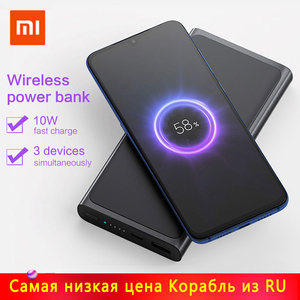Image 1 - 10000mah mi banco de potência sem fio qi carregador rápido powerbank carregamento portátil carga rápida bateria externa