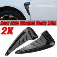 Новинка 2 шт углеродное волокно вид/черный автомобиль для крыла двери боковое крыло вентиляционные отверстия отделка наклейка для Subaru для ...
