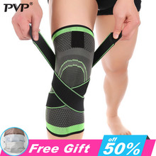 PVP 1pcs 3D weaving Pressurized Fitness Running Cycling Bandage Knee Support Braces Elastic Nylon Sports Compression Pad Sleeve pressurized fitness running cycling knee support braces elastic nylon knee pads nylon silk sports protective gear knee pads back