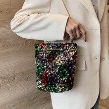 Elastic Chain Shoulder Strape Bags for Women Colorful Glitter Women's Messenger